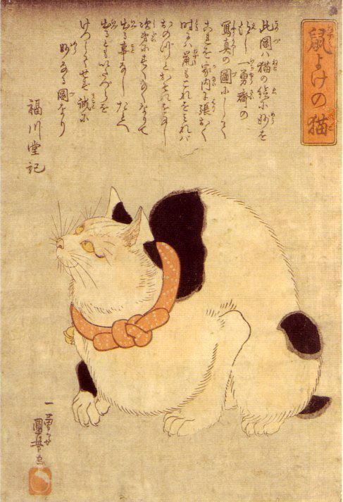 Ukiyoe-1