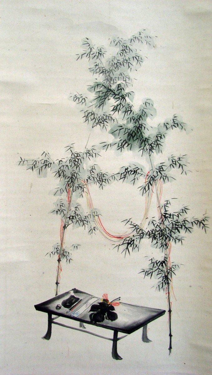 Mochizuki Gyokusen.