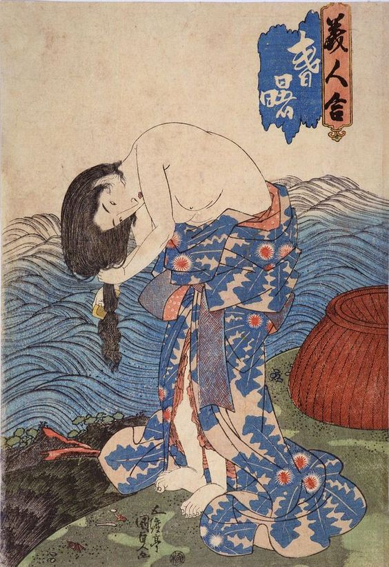 Ama Combing her Hair by Kunisada