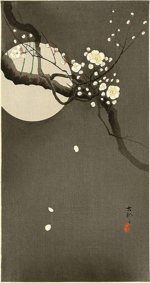 Ohara Koson (小原 古邨; 1877-1945), Flowering Plum and Moon