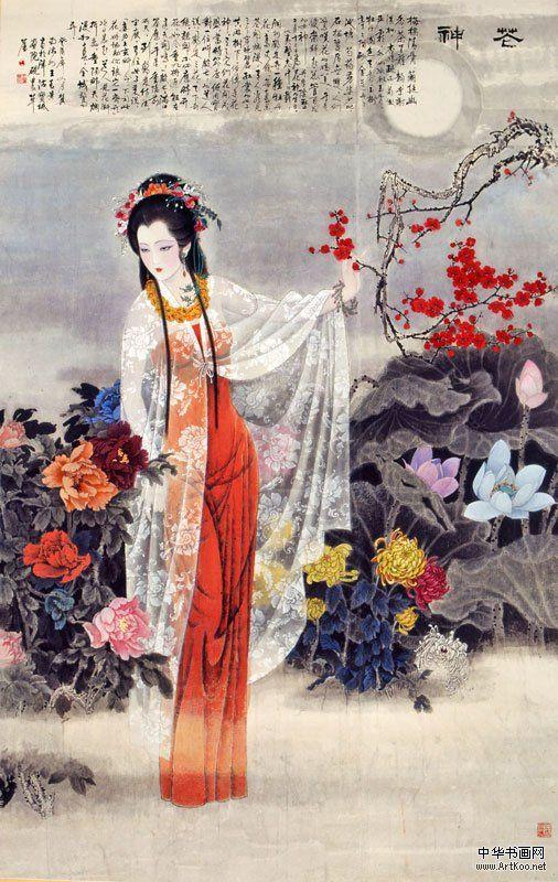 Wang Quenjing (王春景).jpg