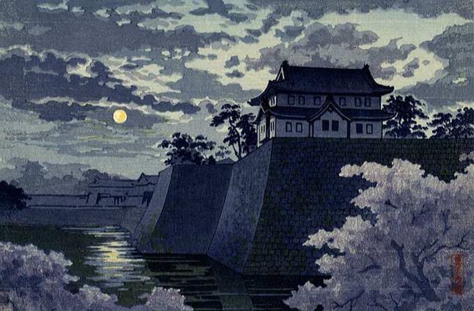 Tsuchiya Koits.jpg