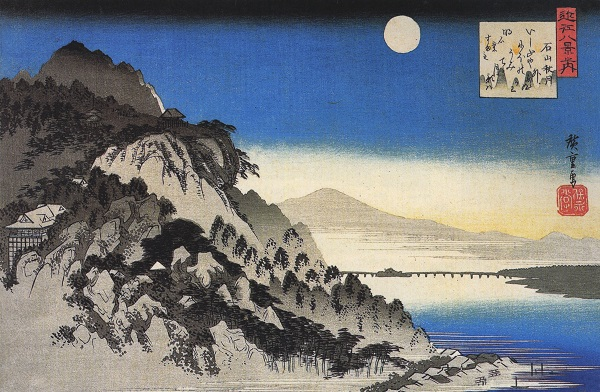 Hiroshige_Full_moon_over_a_mountain_landscape