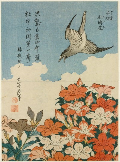 Hokusai_1828_Cuckoo_and_Azaleas